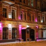 10 - Управление муниципального имущества города Астрахани
